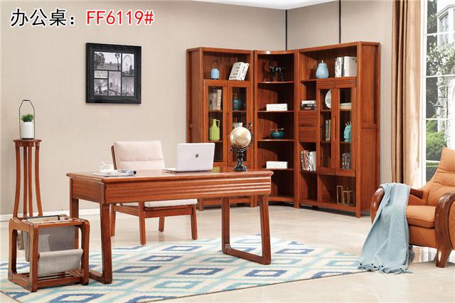 办公桌FF6119#